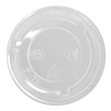 Karat 78mm PET Plastic Flat Lids - No Hole - 1,000 ct