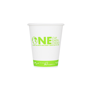 Karat Earth 8oz Eco-Friendly Paper Hot Cups - One Cup, One Earth (80mm) - 1,000 ct