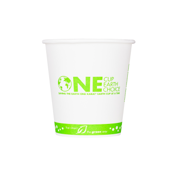 Karat Earth 10oz Eco-Friendly Paper Hot Cups - One Cup, One Earth (90mm) - 1,000 ct, KE-K510